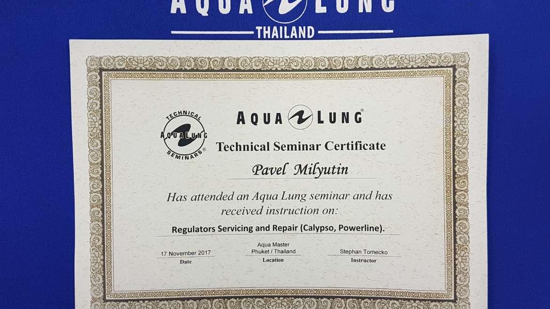 Сертификат на обслуживание