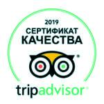 Наш дайвинг центр на Пхукете удостоился награды всемирно известного ресурса TripAdvisor®